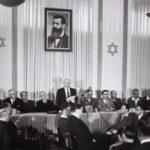 """Opinión: Israel """"es"""" el Estado-nación del pueblo judío"""