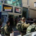 El terrorista que apuñaló y asesinó a Ari Fuld recibirá sueldo de la Autoridad Palestina