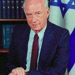 Hoy en la historia judía. Asesinan al ex primer ministro Itzjak Rabin