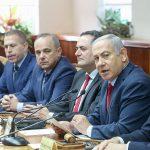 El gobierno de Israel anticipa las elecciones