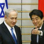 Japón buscará fortalecer lazos económicos con Israel