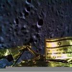 Al borde de hacer historia, la nave israelí falló al intentar arribar a la Luna