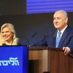 Primeros números: Netanyahu llevaría la delantera en las elecciones