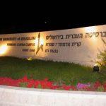 A 94 años de la apertura de la Universidad Hebrea de Jerusalem