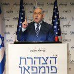 "Netanyahu advierte a Irán: ""Aquel que intente lastimarnos, recibirá un golpe abrumador"""