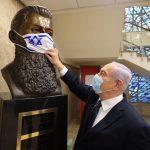 El cubrebocas es lo más importante en la guerra contra el coronavirus: Netanyahu